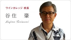 tanizumi_new